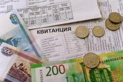 Жители Сочи пожаловались на начисления за несуществующие услуги ЖКХ