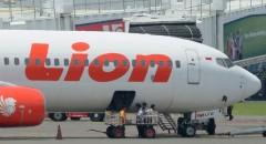 Пассажирский самолет Lion Air разбился на Филиппинах