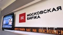 На открытии Мосбиржи курс доллара выше 80 рублей, евро - больше 88 рублей