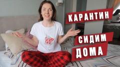 Яндекс оценил уровень самоизоляции населения в Краснодаре