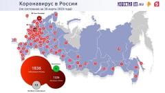 Оперштаб в Москве удалил данные о продлении режима самоизоляции
