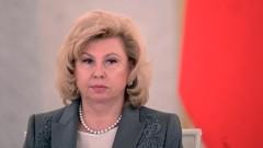 Татьяна Москалькова требует не допустить понуждения к работе в нерабочие дни