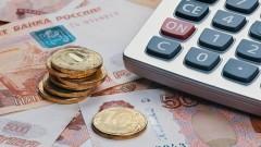 Госдума приравняла размер выплат по нетрудоспособности к МРОТ