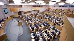 Госдума приняла законы в поддержку граждан и экономики страны, в том числе о соцвыплатах