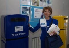 В Краснодарском  крае Почта России доставит все пенсии и пособия на дом