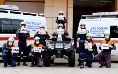 Сочинские спасатели присоединились к челленджу «Мы ради Вас остались на работе, Вы ради нас останьтесь дома»