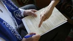 Всероссийскую перепись населения хотят перенести