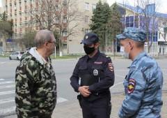 Полиция Адыгеи призывает в период самоизоляции настороженно общаться с незнакомцами