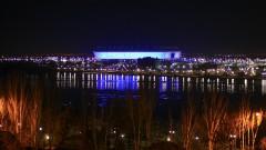 Донская столица присоединилась к акции «Зажги синим»