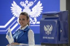 Почта России сокращает сроки доставки и расширяет географию услуг