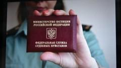Россиян призывают оплачивать долги, не выходя из дома