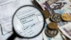 Жители почти 250 сельских Ставрополья поселений могут оплатить услуги ЖКХ через кассы Регионального расчетного центра