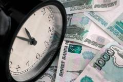 Светлана Бессараб: В России определены максимальные суммы кредитов для получения отсрочки по платежам