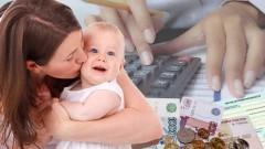 Путин распорядился о выплате пяти тысяч рублей семьям с детьми