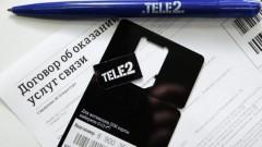 Tele2 расширила зону бесплатной доставки комплектов подключения в Краснодарском крае и Республике Адыгее