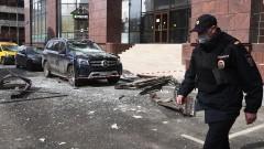 В Москве 10 человек ищут рядом с местом взрыва в бизнес-центре