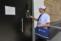 Спрос на доставку почтовых отправлений на дом вырос в 25 раз