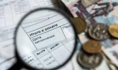 На Ставрополье региональный расчётный центр взимает минимальную комиссию при приеме платежей за ЖКУ