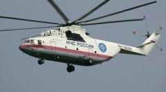 Сочинские спасатели эвакуировали травмированную туристку вертолетом с горы Сахарная