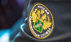 Более 37,3 млрд рублей перечислено южнороссийскими таможенниками в федеральный бюджет в 1 квартале 2020 года