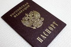 На Ставрополье осужденных документируют паспортами гражданина России