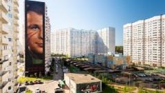 Краснодарский художник примет участие в международном фестивале уличного искусства «Культурный код»