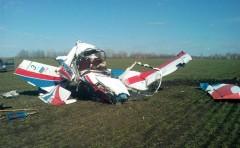 В американском штате Невада разбился самолет, трое погибли