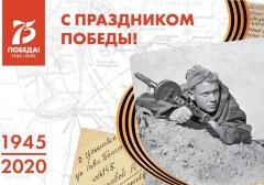 В Выселковском районе Кубани ведут поиск данных о юном герое