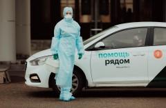 Врачей больниц Краснодара на вызовы будет возить Яндекс