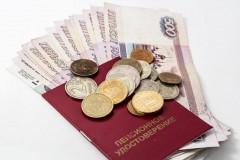 Пенсионерам-опекунам возобновят индексацию пенсий