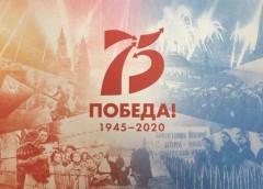 На Кубани Почта России доставит поздравления президента Российской Федерации  27 240  ветеранам
