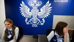 Почта России сменит режим работы в праздничные дни