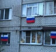 Триколор украсит дома Невинномысска в честь 75-летия Великой Победы