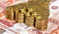 Более 18 млн рублей получили школы искусств и колледж в Краснодаре