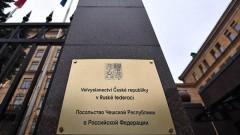 В МИД Чехии усилена безопасность дипмиссии в РФ