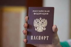 В Краснодаре транспортные полицейские выявили подделку паспорта гражданина РФ