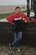 В Таганроге без вести пропал 14-летний подросток