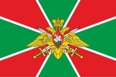 Стартовал набор на военную службу по контракту  в пограничных органах ФСБ России