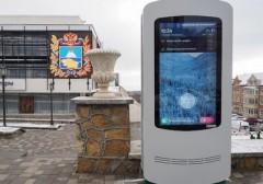 Цифровая платформа «Умный Железноводск» будет тиражироваться в остальных «умных» городах региона