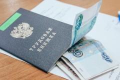 Депутат: В России втрое увеличат минимальное пособие по безработице