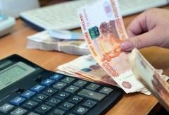 В Сочи осудят главу организации за невыплату заработной платы в общей сумме 33,8 млн рублей