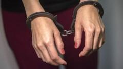 Нож в грудь: мужчина заплатил высокую цену за скандал с любовницей в Ногинске
