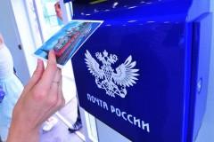Почта России представила серию «добрых» открыток