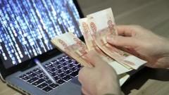 Уловки аферистов: ростовчанка перевела полмиллиона кибермошенникам