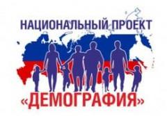 Министр строительства проверил реализацию нацпроекта «Демография» на Ставрополье