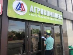 В Динском районе Кубани судебные приставы приостановили деятельность «Агрокомплекса»