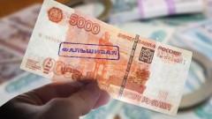 «Сувенирные деньги»: в Ессентуках полицейские раскрыли мошенничество