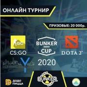 В Невинномысске определили победителей онлайн-турнира Bunker Cup 2020 (I)