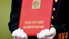 Поправки в Конституцию усилят роль социальных работников