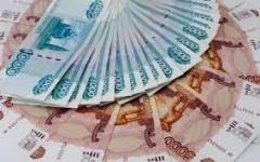В Нальчике женщина обвиняется в незаконной банковской деятельности